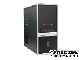 多彩DLC-MT814(带电源)