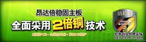 DDR3内存有啥作用 P45搭DDR3内存测试