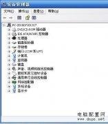 电脑组装教程:怎么看葡京娱乐官方网站?教你如何查看葡京娱乐官方网站
