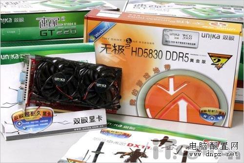 爽玩儿DX11游戏 不到6千元装机推荐
