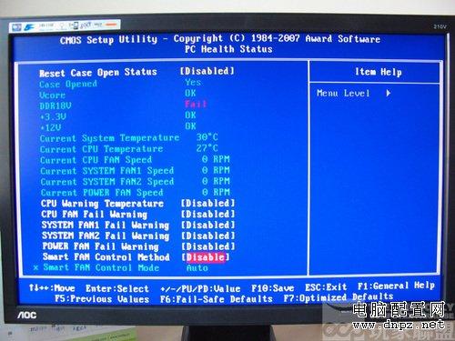 大虾速成班 Intel P35傻瓜式超频教学