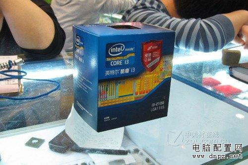 核芯显卡高清能手 酷睿i3-2100只卖750