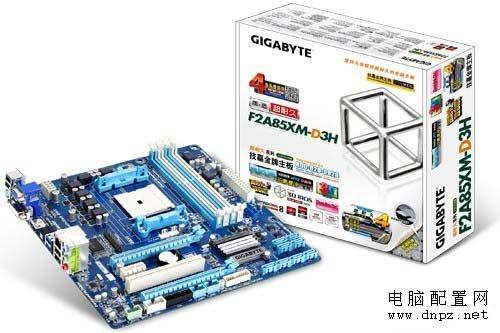 技嘉GA-F2A85XM-D3H