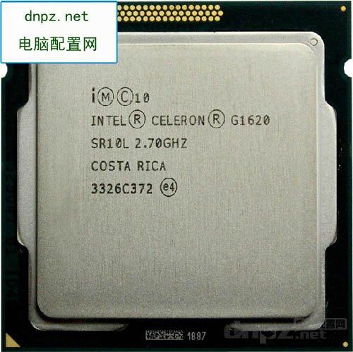 intel G1620