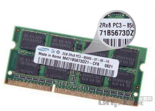 DDR3内存