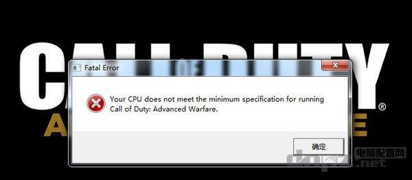 双核G3220处理器根本无法开启使命召唤11