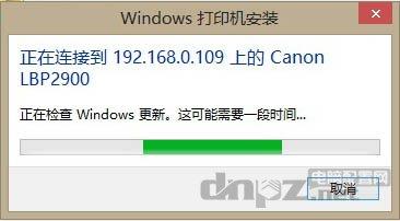 打印机正在检查windows update(更新)这可能需要一段时间