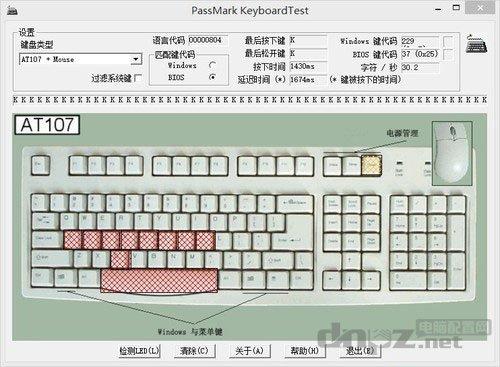 无冲键盘是什么意思,如何知道自己的键盘是多少键无冲