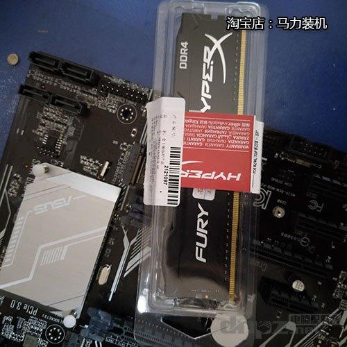 金士顿骇客8G 2400 DDR4