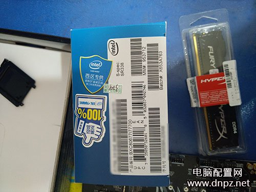 intel 酷睿i7 7700 盒装