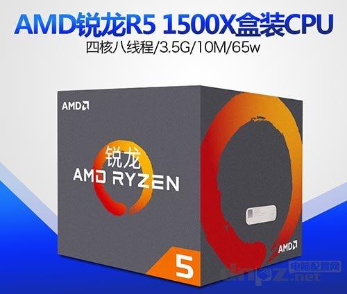 7000元锐龙R5-1500X高端电脑主机配置清单及报价