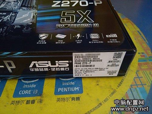 高端游戏配置GTX1070+i7 7700K畅玩H1Z1看门狗GTA5