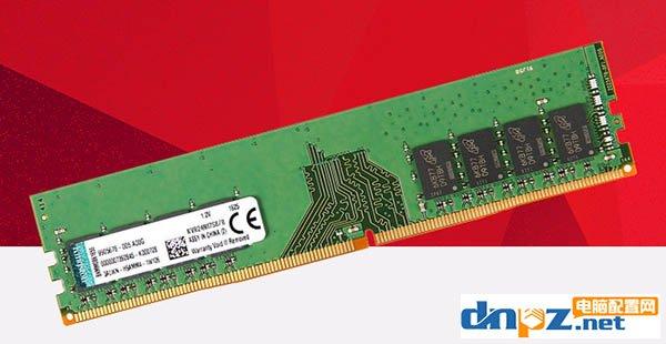 锐龙R5-1600搭配1060显卡高端电脑主机可直播吃鸡