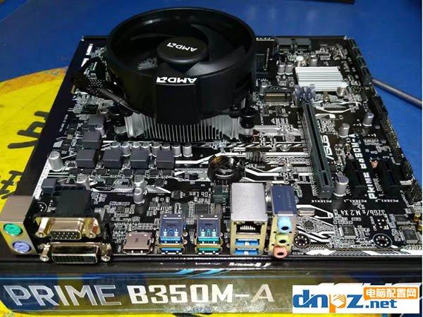高性价比吃鸡配置,锐龙R5 1400+GTX1050Ti电脑主机