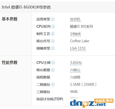 2018首款葡京娱乐官方网站单i5-8600k+GTX1060游戏主机,吃鸡GTA5都畅玩