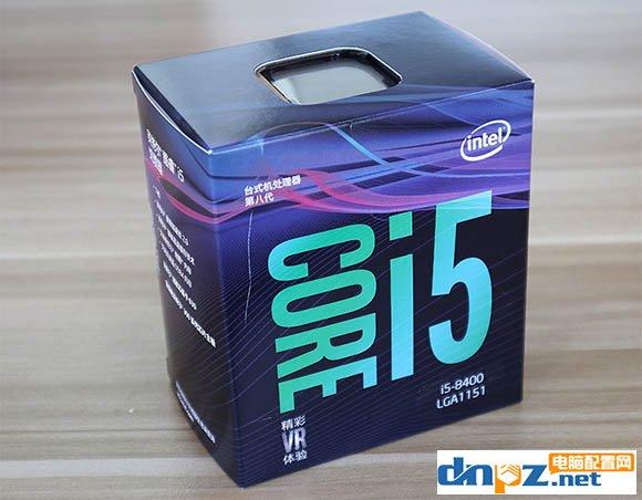 5000元电脑主机怎么配?八代i5搭配1050ti葡京娱乐官方网站推荐