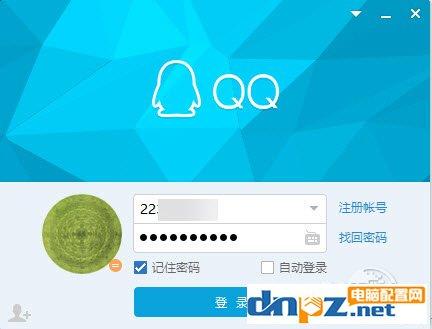 QQ9.0新功能