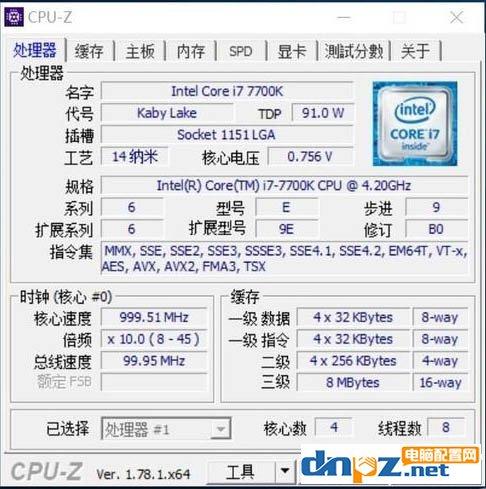 为什么手机cpu与电脑cpu相比热量没那么高