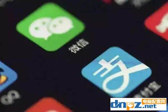 手机丢了的话支付宝和微信里的钱安全吗?该采取什么措施