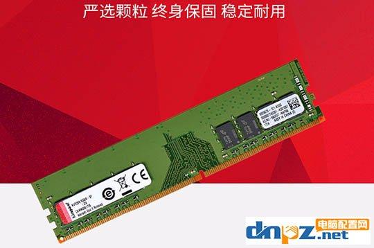 4000元八代i3-8100配GTX1050Ti独显电脑主机 性价比吃鸡