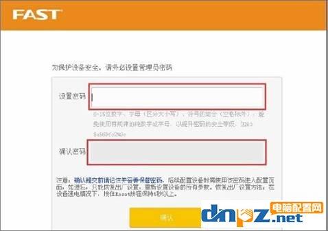 手机登录falogin.cn打不开怎么办?falogin.cn登录密码是多少?