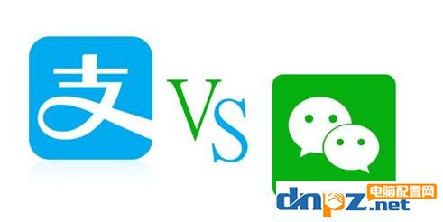 微信和支付宝哪个好用?支付宝和微信有哪些区别?