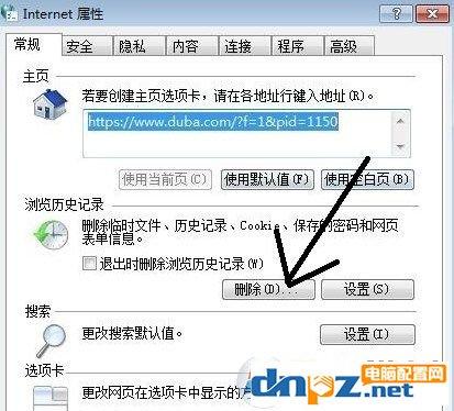 小编告诉你win7网页打开网慢的解决方法