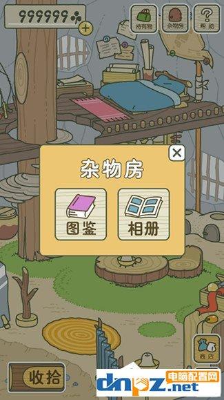 旅行青蛙明信片在哪里看?旅行青蛙相册怎么看?