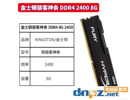 7000元游戏主机配置推荐 八代i5-8600k+GTX1060高端葡京娱乐官方网站单
