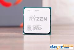 堡垒之夜电脑主机推荐 二代锐龙ryzen5 2600配GTX1060独显