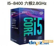 4000元游戏主机怎么配?八代i5 8400+RX460 4G独显电脑配置单