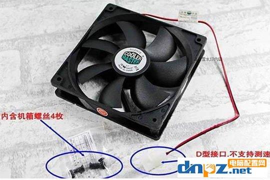 主机散热风扇怎么选?2针3针4针有什么区别?