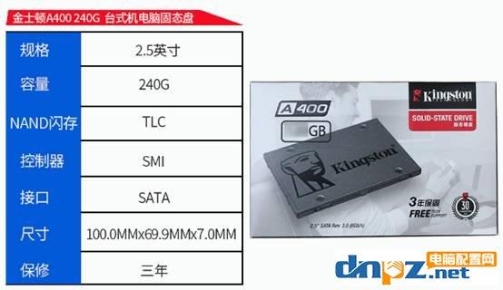 2018年办公电脑主机怎么配?八代奔腾G5400办公葡京娱乐官方网站推荐