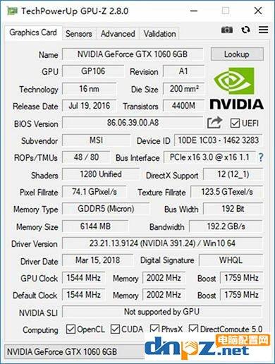 1065和1063哪个好?gtx1060 5g和3g的性能差别