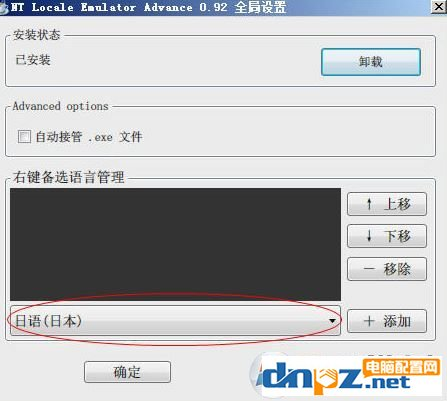ntlea怎么用?win10系统ntlea使用方法介绍