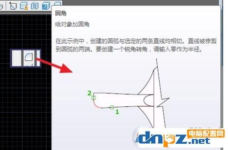 cad圆角怎么用?简单几步教你学会使用cad圆角命令