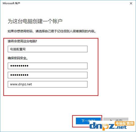 win10怎么新建用户账户?win10系统如何创建新用户?