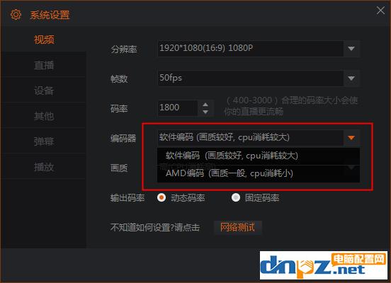 游戏主播葡京娱乐官方网站要求 八代i7+GTX1060游戏直播葡京娱乐官方网站单推荐