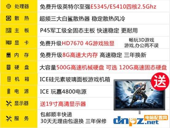 玩大型单机游戏的葡京娱乐官方网站 八代i3+GTX1060性价比搭配方案