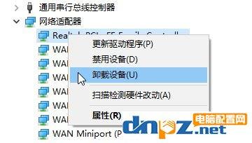 Win10系统无线热点一直显示:正在断开连接 该怎么办?