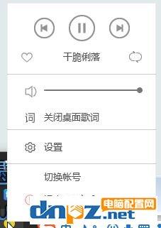 qq音乐下载歌曲一直等待中该怎么办?qq音乐无法解决歌曲的解决方法