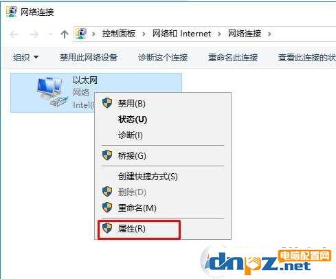 windows7旗舰版64位激活工具,Win10以太网没有有效的IP配置解决方法