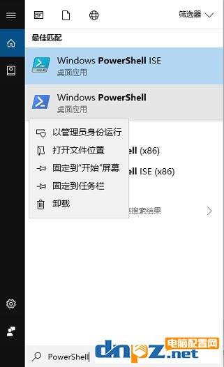 win10系统无法登录Xbox Live 0x80048504的解决方法