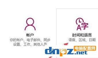 win10应用商店是英文的怎么办?win10应用商店英文变中文的切换方法