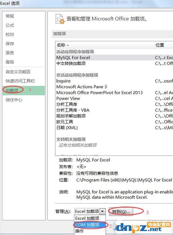 打开Excel表格自动会打开一个sheet1空白工作薄该怎么办?