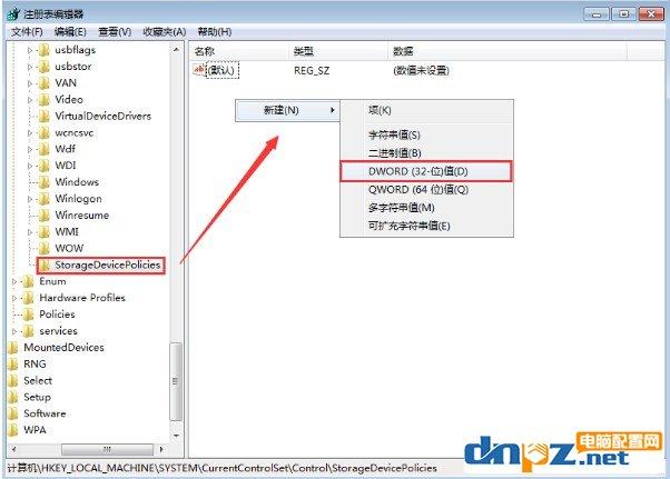 硬�P���恢�退��J�D琳�_培�,U�P��保�o�o法格式化�追N能用的解�Q方法