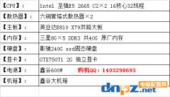 模拟器50开的葡京娱乐官方网站 实测微信app模拟器50开