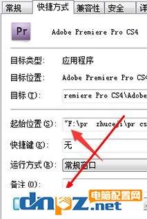 pr插件怎么安装?教你premiere pro cc插件详细使用方法