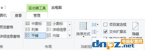win10预览文件夹变黑怎么办?win10文件夹显示黑色的修复方法