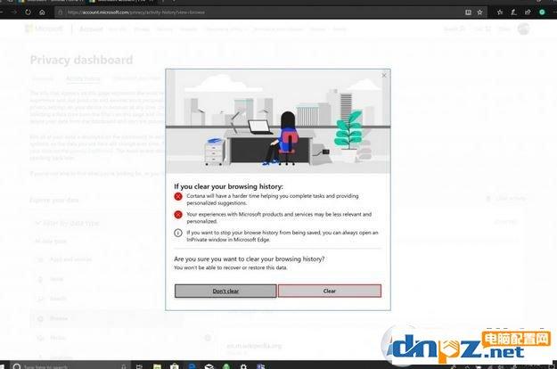 win10系统彻底删除Microsoft Edge使用痕迹的操作方法